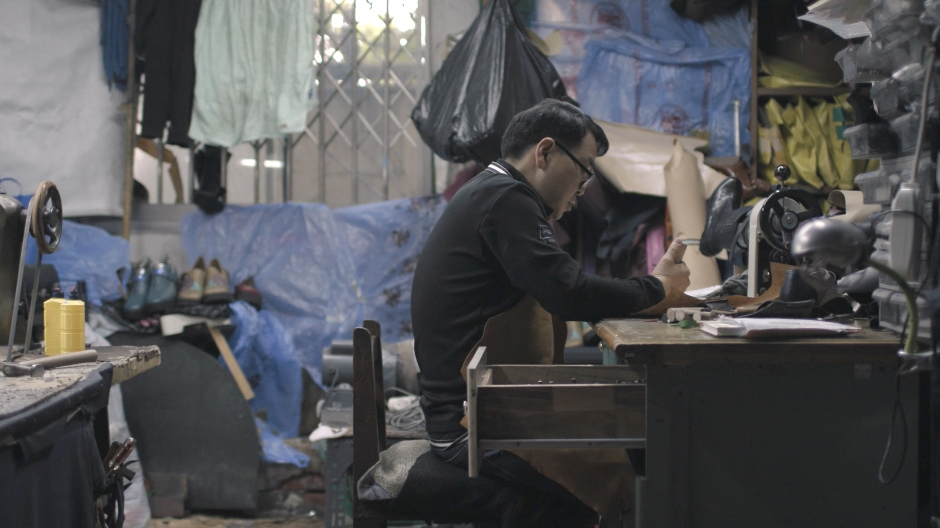 Film: Making and the Connected City