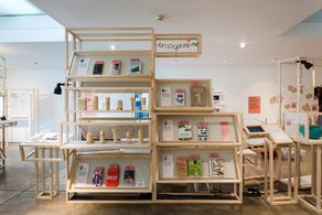 Maker Library Network at Vitra Design Museum Gallery  Photo Credit:  ©Vitra Design Museum | Photographer: Bettina Matthiessen
