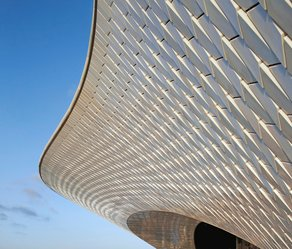 MAAT - Museum of Art, Architecture and Technology  AL_A MAAT ©Hufton+Crow - Courtesy AL_A