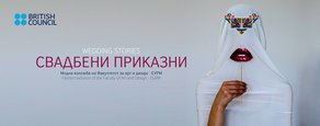 Wedding Stories at Skopje Fashion Weekend © Skopje Fashion Weekend