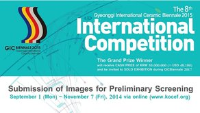 Opportunity: Gyeonggi International Ceramic Biennale 2015 GIC Biennale 2015