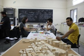 Open Call for UK Designers: Unlimited Doha Design Prize  © HANNAH BURGESS