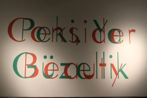 Istanbul Design Biennial Ali Guler
