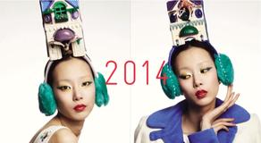 International Fashion Showcase 2014 - Film Trailer!