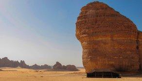 Open Call for Pavilion Proposals Saudi Design Week