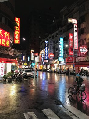 Taiwan Travelogue