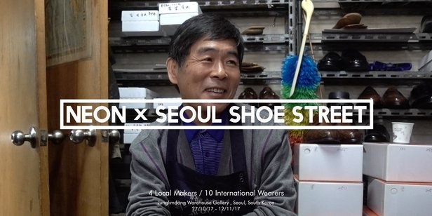 NEON x Seoul Shoe Street NEON