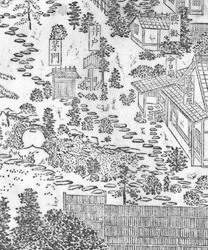 Re-constructing Garden      裏千家今日庵 Japanese Tea Garden, Chelsea College of Art