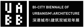Opportunity: Chief Curator Wanted for 2015 UABB