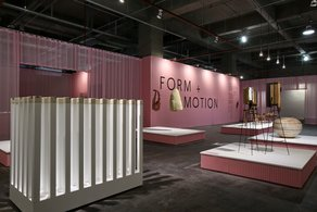 Form + Motion Pavilion: Cheongju Craft Biennale  CHEONGJU CRAFT BIENNALE