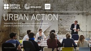 Open Call: Urban Action Ukraine CANactions