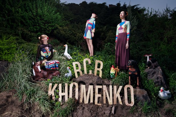 Fashion Revolutionaries: RCR Khomenko