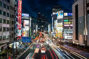 OPPORTUNITY: Tokyo Tokyo Festival  Tokyo Tokyo FESTIVAL