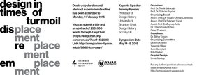 Deadline for applications for Design in Times of Turmoil symposium extended