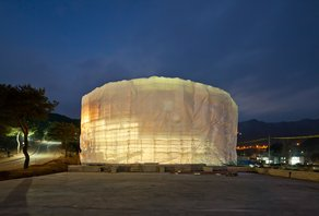 Meet the Architects Series: 10 & 11 June Cheongshim Water Circle. Image courtesy of Un Sang Dong Architects.