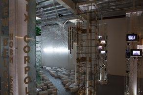 Atlas of the Unbuilt World International Architecture Showcase 2012: Serbia (c)Agnese Sanvito