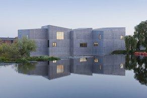 Prince Philip Design Prize Shortlist The Hepworth Galleru, Wakefield UK, designed by Sir David Chipperfield