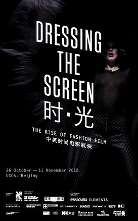 Dressing the Screen: Fashion Film in China