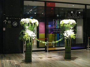 Everything Forever Now opens in Bangkok The floral gate to the exhibition. Photo Evonne Mackenzie