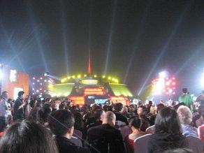 Beijing Design Week Opening Ceremony of Beijing Design Week