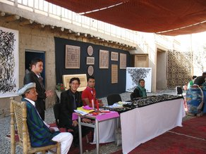 New Silk Road: Melanie Eddy in Afghanistan Jewellery students at the Turquoise Mountain's Autumn Exhibition of Afghan Arts & Crafts. Photo by Melanie Eddy.