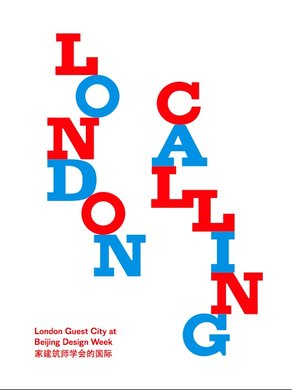 Bianca Wendt Studio London Calling Cover by Bianca Wendt Studio