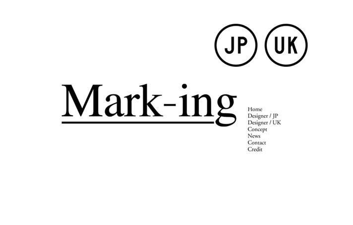 Mark-ing Mark-ing Identify. E&Y