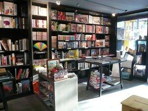 Publishing Architecture  CMYK Bookshop, Lodi Colony, Delhi