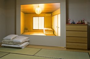 At Home in Japan A Tatami room. Photo by Jayne Lloyd