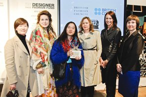 IFS: The Award Image courtesy of British Fashion Council