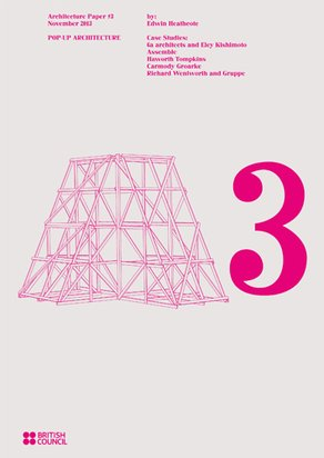 A3 Paper: Pop-Up Architecture  ADF Papers Series 3. Designed by Axel Feldman.