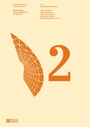 D2 Paper: Redefining Sustainability in Design D2 cover - designed by objectif