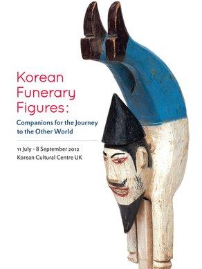 100 Days of Korean Culture 1 June – 9 September 2012  Image courtesy of Ji Hye Hong