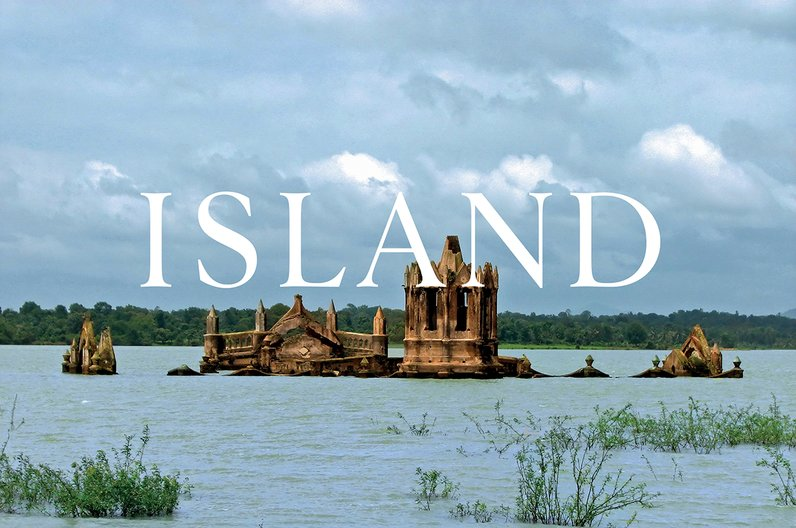 Island at the British Pavilion in Venice © John Morgan Studio for British Council