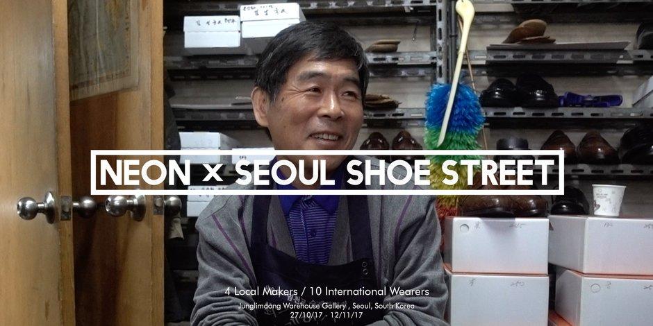 NEON x Seoul Shoe Street