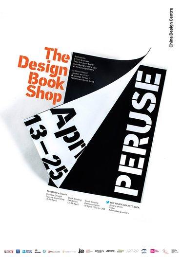 Peruse–China Design Book Shop
