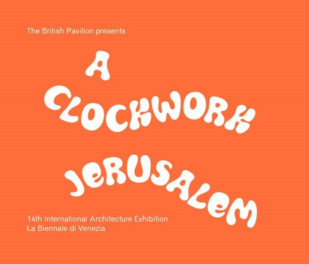 Talks at the British Pavilion #1