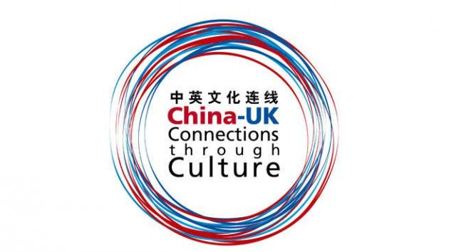 OPPORTUNITY: UK-China Connections Through Culture