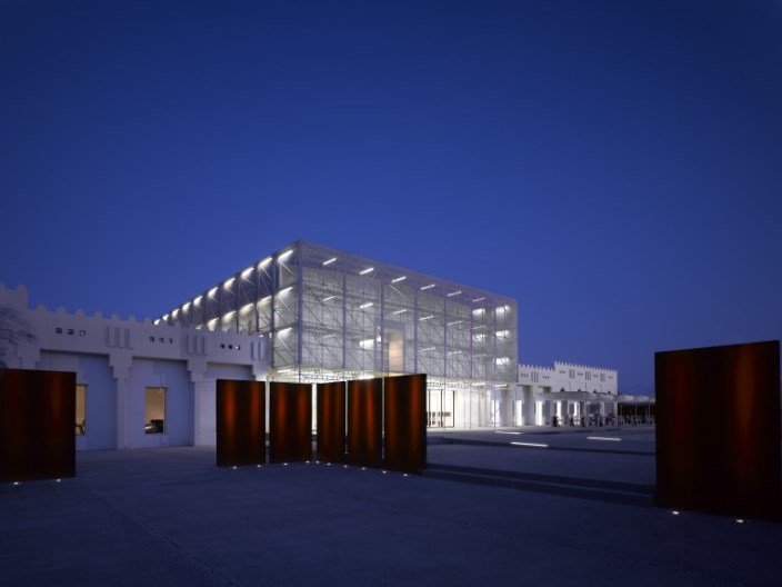 OPPORTUNITY: UK Gulf Exhibition Programme Mathaf Museum, Qatar