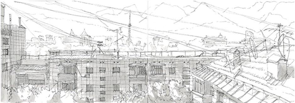 Green City  Atomik Architecture