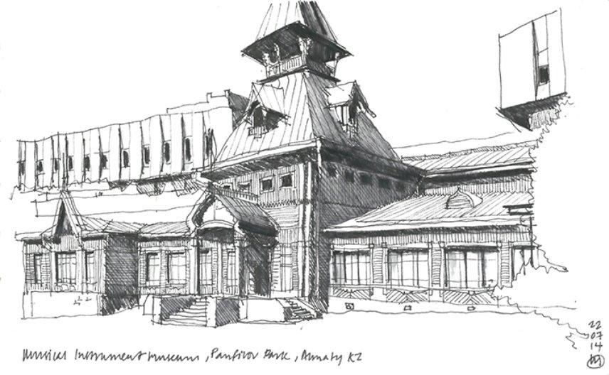 Music Museum  Atomik Architecture