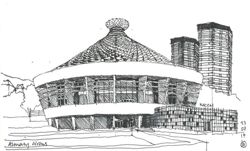Circus Museum  Atomik Architecture