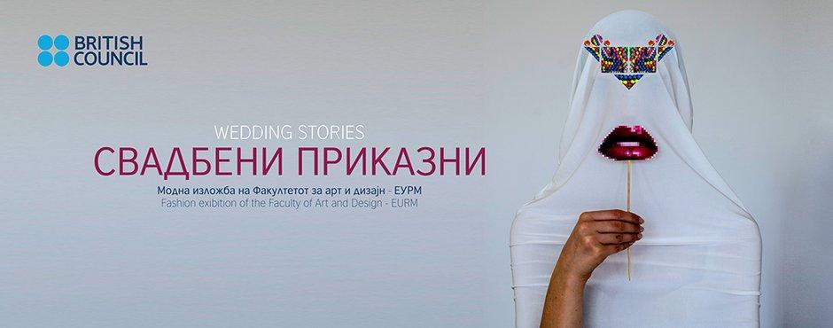 Macedonia fashion exhibition 'Wedding stories'  © Skopje Fashion Weekend