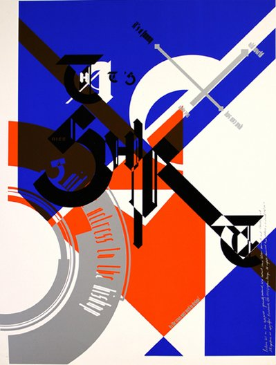 Jonathan Barnbrook, A Typography Experiment, design for a font called Bastard 1, Poster Print, 1990