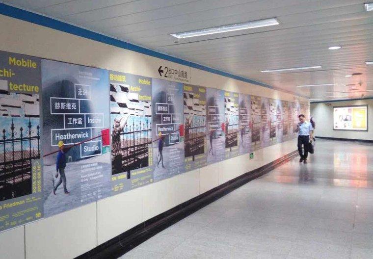 Inside Heatherwick Studio Subway Poster  © British Council