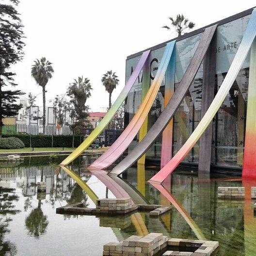 Museo de Arte Contemporaneo photo by João Guarantani