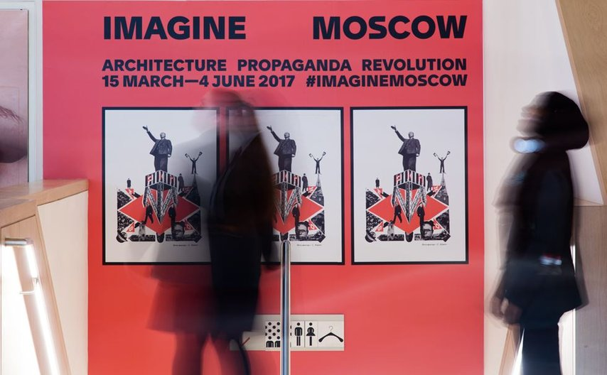 Imagine Moscow: Architecture, Propaganda, Revolution. ©Luke Hayes