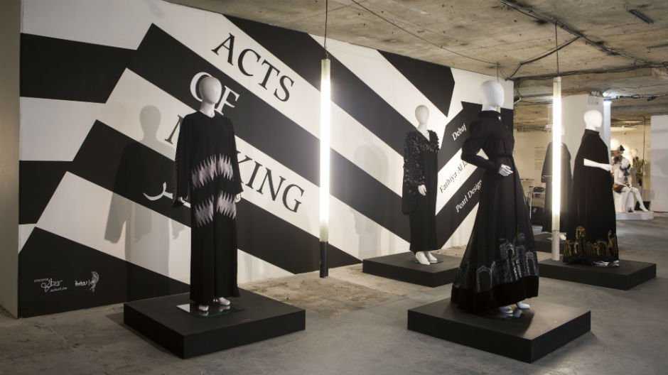 IFS 2014 Qatar. Acts of Making curated by Keinton Butler Agnese Sanvito