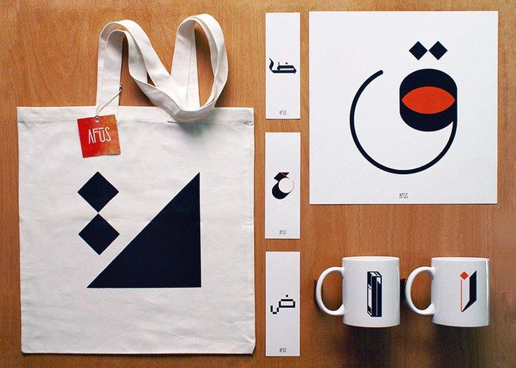 Hasna Lahmini's Afus project: Screenprinted Experimental Typography Hasna Lahimi