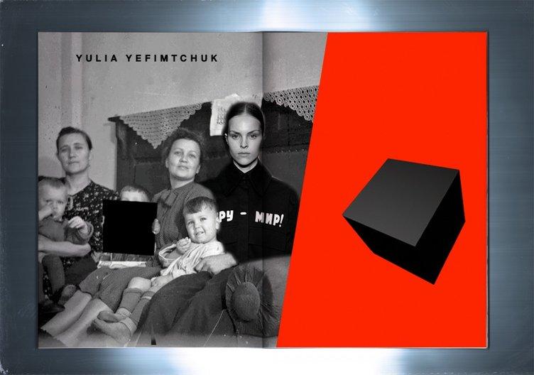 Yulia Yefimtchuk for Fanzine Kyiv Foxall Studio